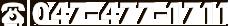 tel:047-477-1711