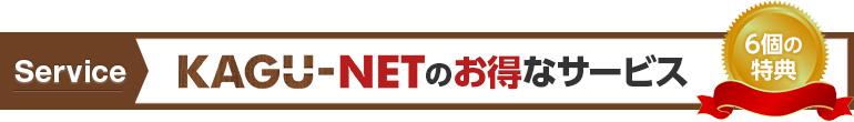 karimoku_tokuten_202006
