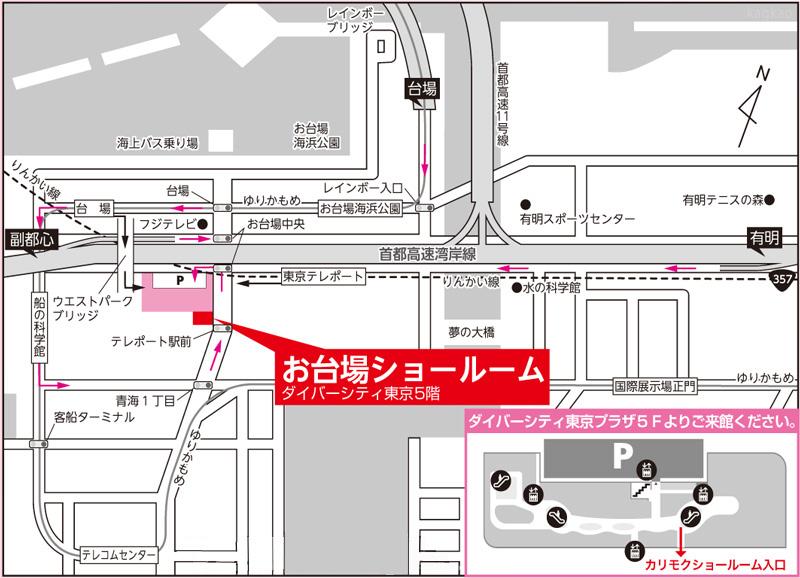 map_odaiba